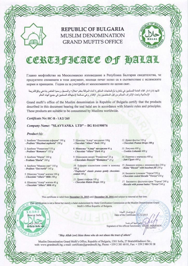 Сертификати_Page_1