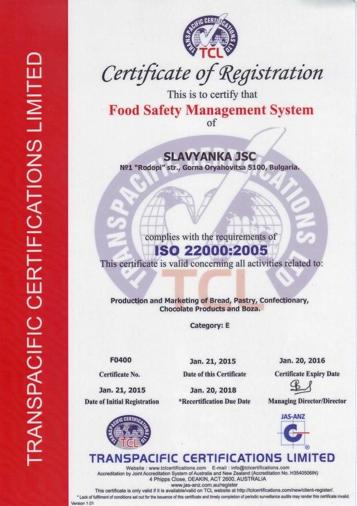Сертификати_Page_2