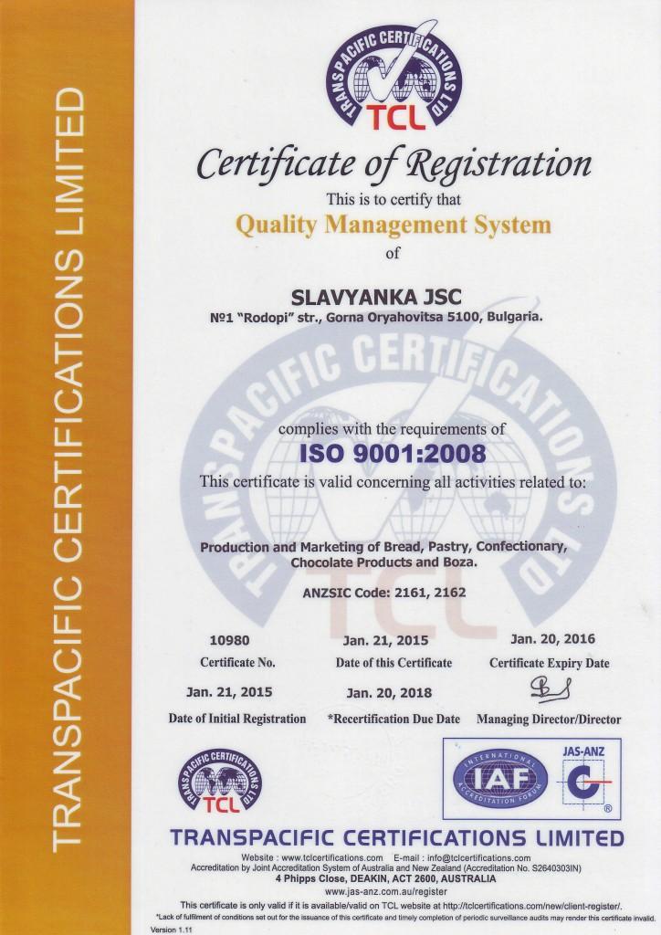 Сертификати_Page_3